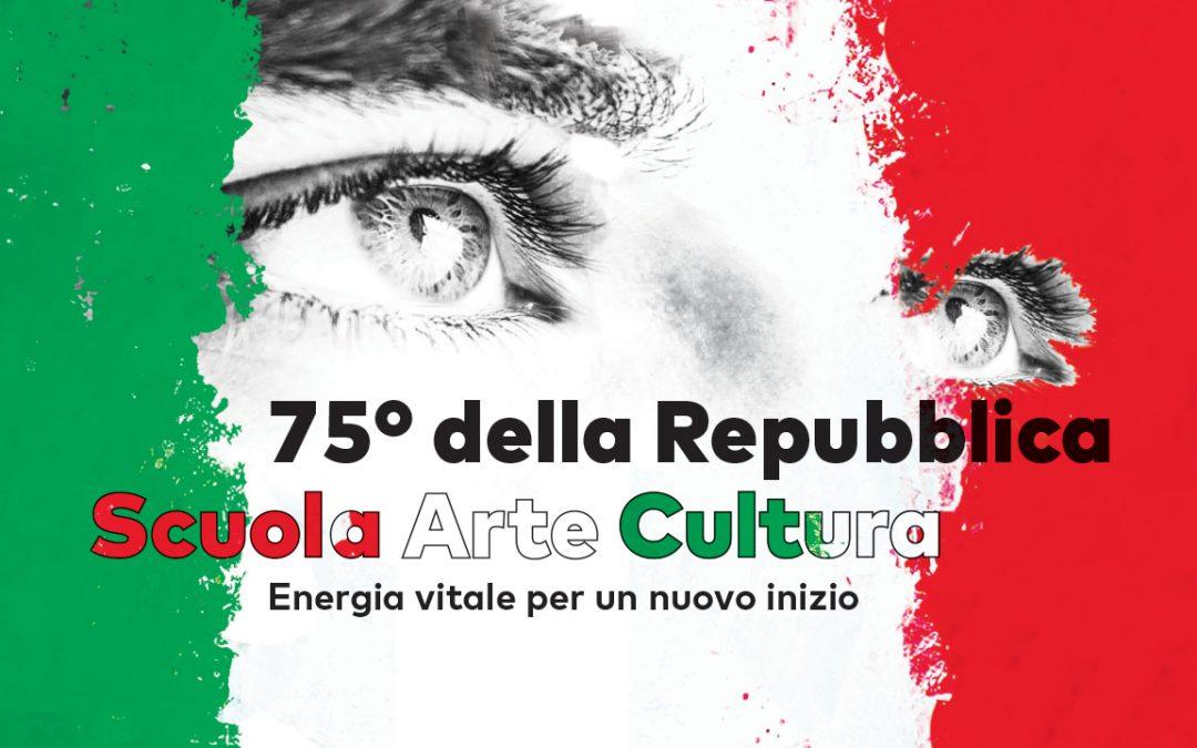 Simboli dello Stato italiano in celebrazione nel 2021